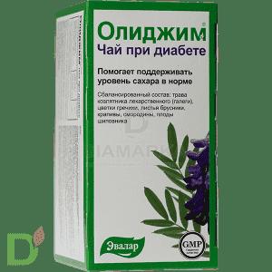 Чай при диабете Олиджим (20 фильтр-пакетов) купить в Москве, цена на сайте - ДиаМарка