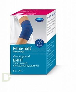 Бинт фиксирующий эластичный когезивный 4м*8см. PEHA-HAFT синий в Москве - цена на сайте